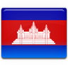 Cambodia Official Visa - Expedited Visa Services